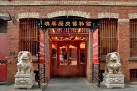 Year 3-Chinese Museum
